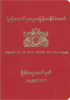 Passport of Myanmar